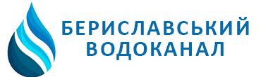 , Перелік необхідних документів для укладання договорiв, Комунальне виробниче управління